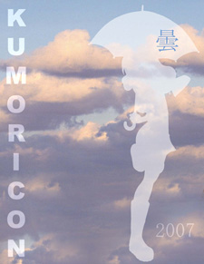 Program guide cover for 2007 contest winner