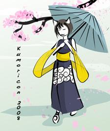 Program guide cover for 2008 contest winner