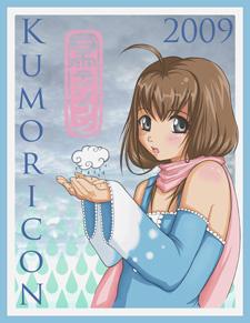 Program guide cover for 2009 contest winner