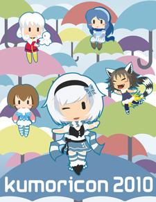 Program guide cover for 2010 contest winner