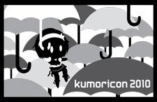 Pocket programming guide cover for 2010 contest winner