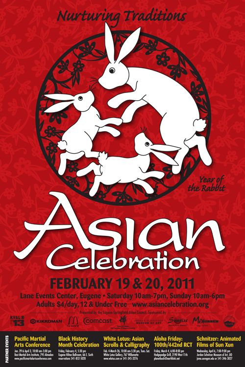 2011 Oregon Asian Celebration poster