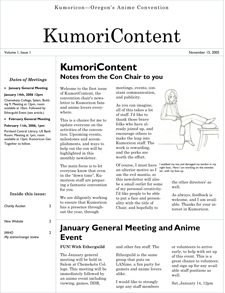 Volume 1, Issue 1 – November 2005