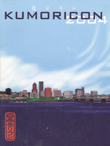 2004 program book cover