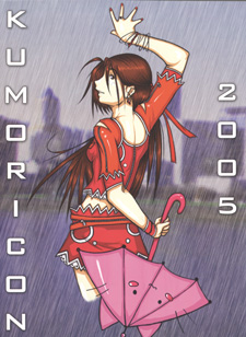 2005 program book cover