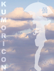 2007 program book cover