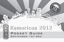 2012 pocket guide cover