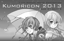 2013 pocket guide cover