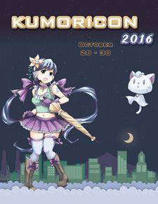 2016 program book cover