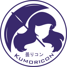 Image result for kumoricon 2020